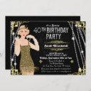 great gatsby flapper girl birthday invitation
