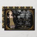 great gatsby sweet 16 birthday party invitation