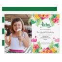 green | tropical flamingo luau photo birthday invitations