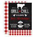 grill & chill bbq birthdayrustic chalkboard invite