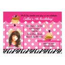 gymnast gymnastics birthday party invitation zebra