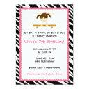 gymnastic girl birthday party invitation zebra