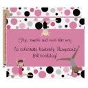 gymnastics party in pink, gray & black invitations