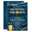 halloween backyard movie night birthday invitation