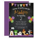 halloween puppies birthday invitations