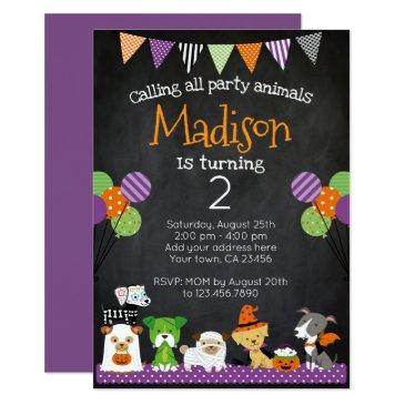 halloween puppies birthday invitation