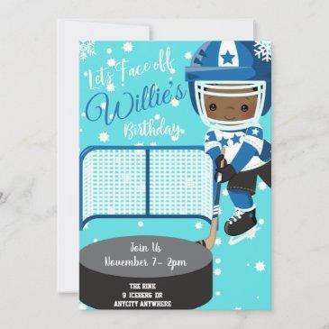 hockey party informal birthday invitation