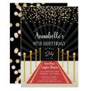 hollywood red carpet birthday party invitation