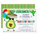 holy guacamole fiesta birthday party invitation