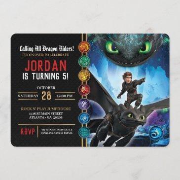 how to train your dragon | birthday invitation