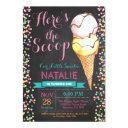 ice cream birthday invitation summer chalkboard