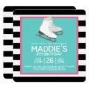 ice skating party birthday invitations