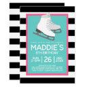 ice skating party birthday invitations tween teen