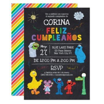 invitación de cumpleaños de plaza sésamo invitation