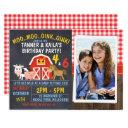 joint barnyard chalkboard birthday invitations