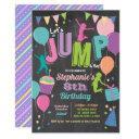 jump birthday party. girls trampoline chalkboard invitation