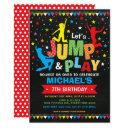 jump, bounce, play! trampoline birthday party invitation