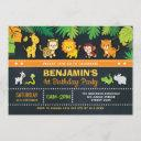 jungle animals boy safari wild one 1st birthday invitation