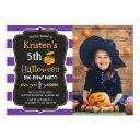 kids halloween birthday costume party photo invitation