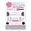 kitchen cooking birthday party invitations
