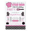 kitchen cooking birthday party invitation