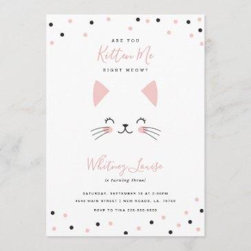kitten birthday party invitations