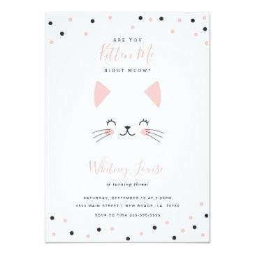 kitten birthday party invitations