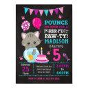 kitty birthday invitation / girl kitten party
