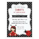 ladybug birthday invitations black red polka dots