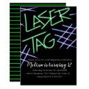 laser tag party glow any age birthday invitations