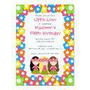 little luau party birthday invitations