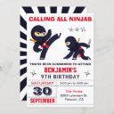 little ninja warrior kids birthday party invitation