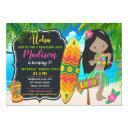 luau birthday invitations aloha invites