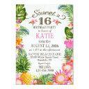 luau hawaiian beach sweet sixteen birthday invitation