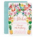 luau tropical birthday invitations