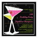 martini cocktail birthday party invitations