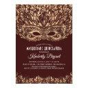 masquerade quinceanera 15th birthday party invitation