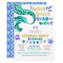 mermaid birthday parade invitation