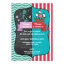 mermaid & pirate joint boy girl birthday invites