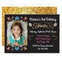 mexican fiesta birthday party gold glitter photo invitations