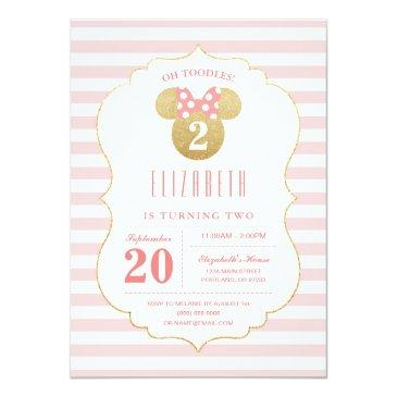 Small Minnie Mouse | Gold & Pink Striped Birthday Invitations Front View