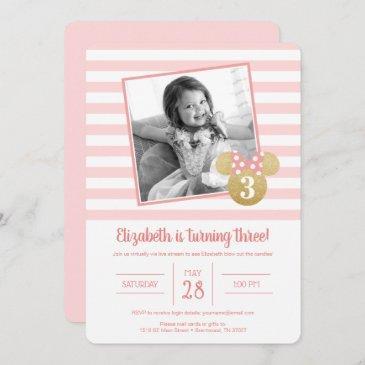 minnie mouse | gold & pink virthal birthday invitation