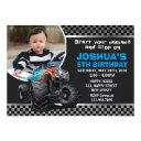 monster truck birthday invitations