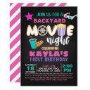 movie birthday invitation - girl