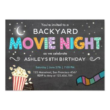movie night birthday invitations under the stars