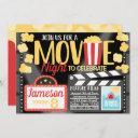 movie night birthday party invitation invite