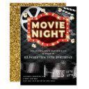 movie night luxury gold glitter invitation