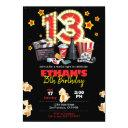 movie night, theater - 13th birthday invitation
