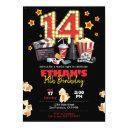movie night, theater - 14th birthday invitation