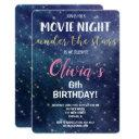 movie night under the stars birthday invitations